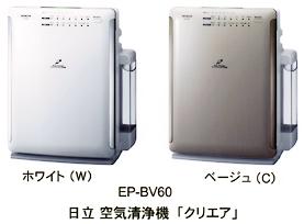 ���ꥨ�� EP-BV60