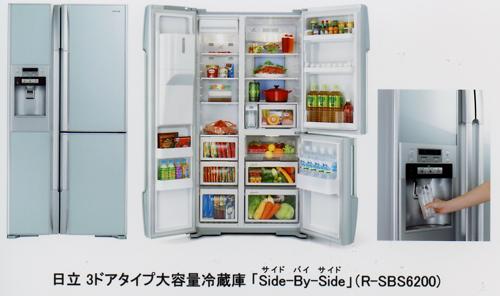 ��Ω Side-By-Side ���ꥹ���륷��С� R-SBS6200 �μ̿�