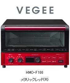 [画像]VEGEE HMO-F100 メタリックレッド(R)