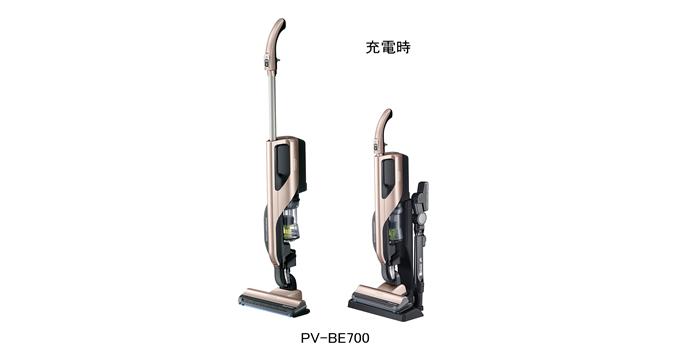 [画像]「パワーブーストサイクロン」PV-BE700
