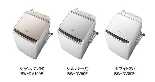 [画像](左)シャンパン(N)BW-DV100E、(中央)シルバー(S)BW-DV90E、(右)ホワイト(W)BW-DV80E