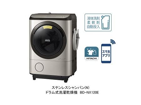 [画像] ステンレスシャンパン(N) ドラム式洗濯乾燥機 BD-NX120E