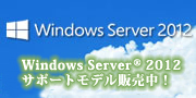 Windows���T�C�g��