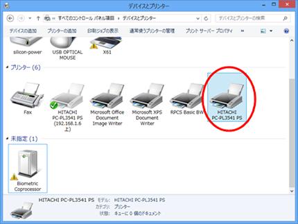 windows server 試用 版