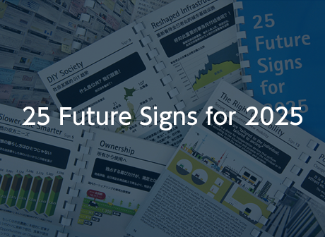 25 FutureSigns for 2025