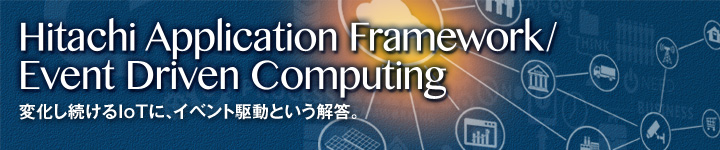Hitachi Application Framework/Event Driven Computing