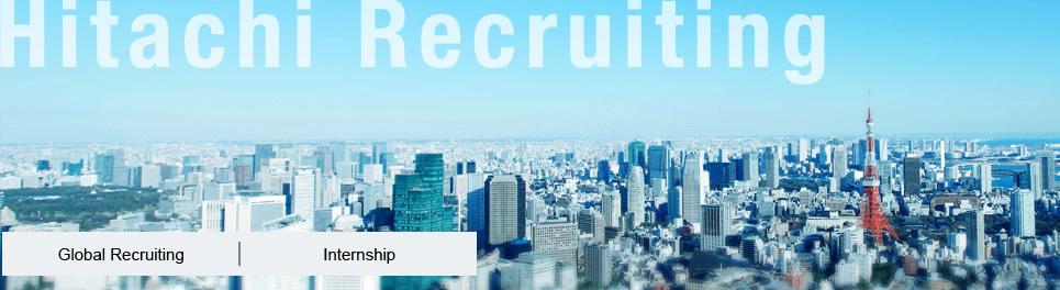 Recruiting/Internship: Hitachi